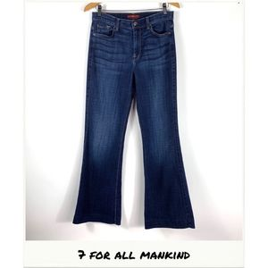 7 For All Mankind | Ginger Flare High Rise Jeans